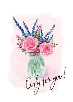 Cartão de buquê de flores em aquarela, ilustração de estoque desenhada à mão, cartão de felicitações para você