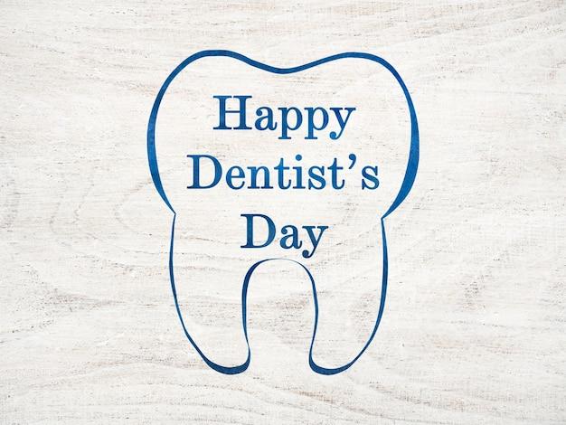 Cartão de felicitações para o dia do dentista