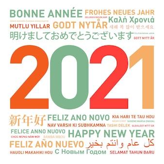 Cartão de feliz ano novo 2021 do mundo em diferentes idiomas