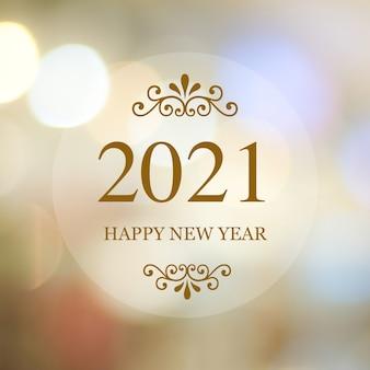 Cartão de feliz ano novo 2021
