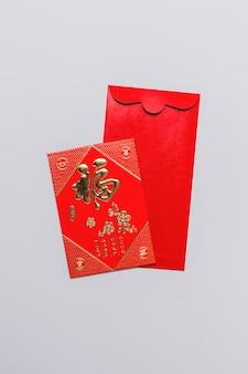 Cartão e envelope chinês