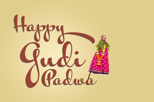 Cartão feliz gudhi padva. festival tradicional de ano novo para os hindus maratas.