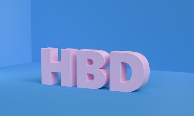 Cartão minimalista do feliz aniversario de hbd