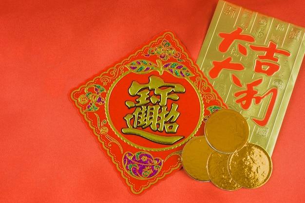 Cartão vermelho e dourado com algumas moedas