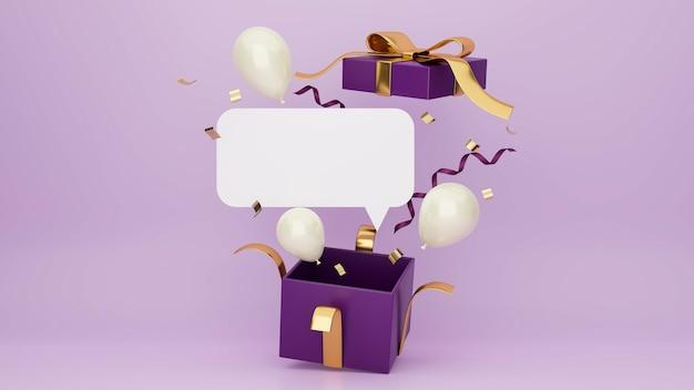Cartaz de caixa de presente surpresa com balões de confete, espaço em branco para anúncio de texto em roxo bg