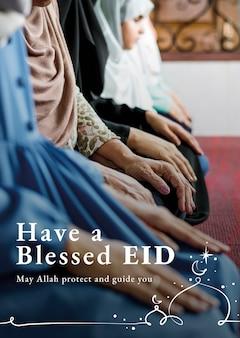 Cartaz de saudação do mês sagrado do ramadã