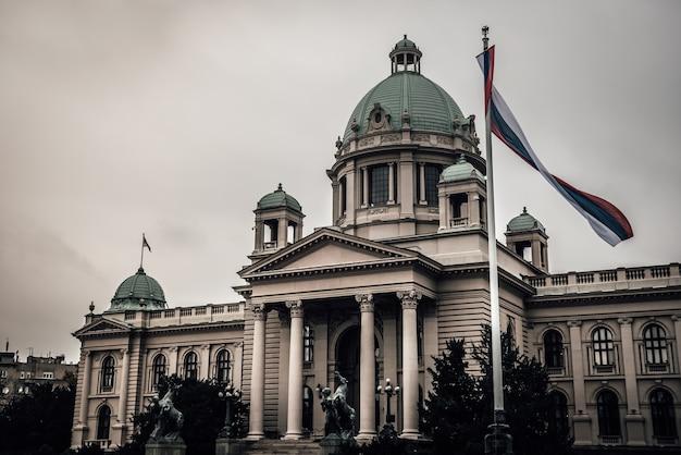 Casa da assembleia nacional da sérvia em belgrado