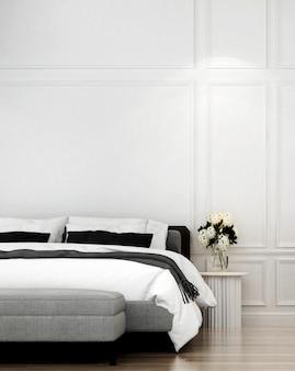 Casa luxuosa moderna e design de interiores de quarto e fundo de textura de parede branca