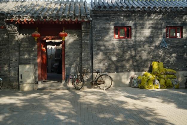Casas em becos em pequim, china