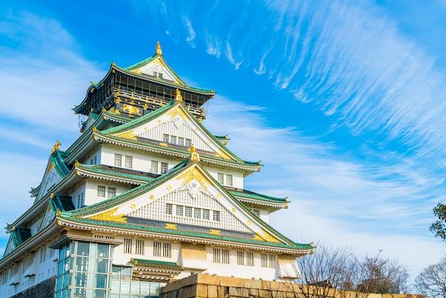 Castelo de osaka em osaka, japão