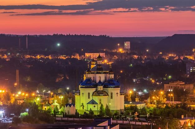 Catedral ao entardecer