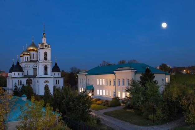 Catedral da assunção no kremlin dmitrov à noite