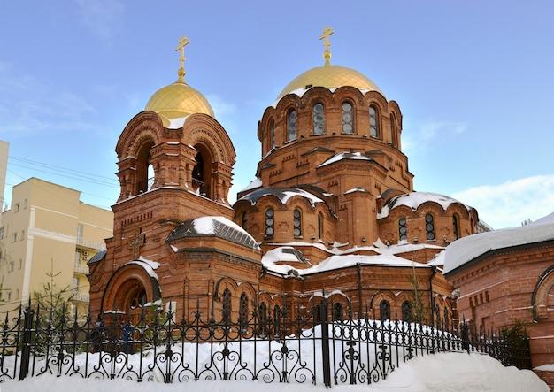Catedral de alexander nevsky em novosibirsk uma antiga igreja ortodoxa no estilo russo-bizantino