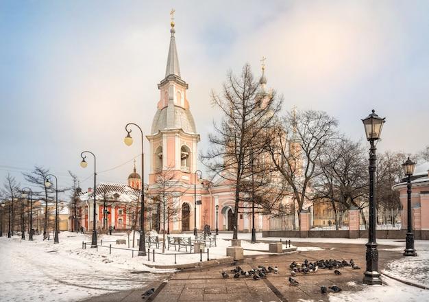 Catedral de andrew em são petersburgo
