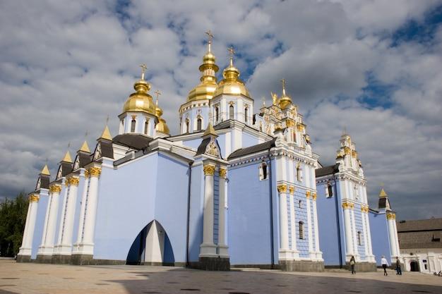 Catedral de domo dourado de michael.