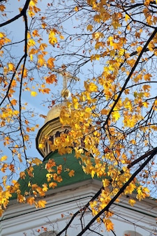 Catedral de santa sofia de outono