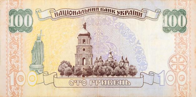 Catedral de santa sofia em kiev do velho ucraniano 100 hryvnia bill 1994 notas