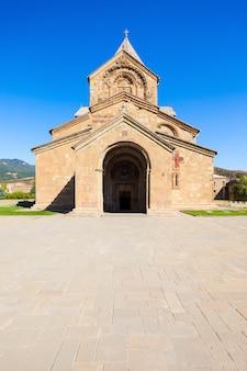 Catedral de svetitsjoveli, mtskheta