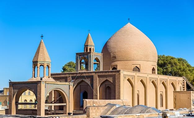Catedral do santo salvador (catedral de vank) em isfahan, irã