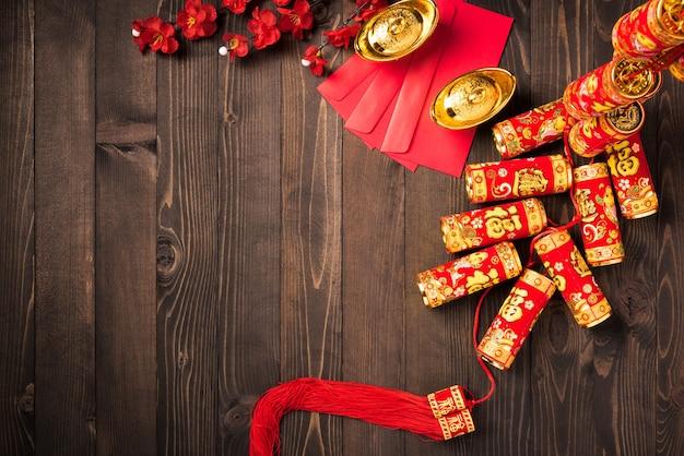 Celebração das decorações do festival de ano novo chinês
