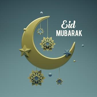 Celebração do eid mubarak com lanterna pendurada, estrela na lua no fundo bonito. foto premium