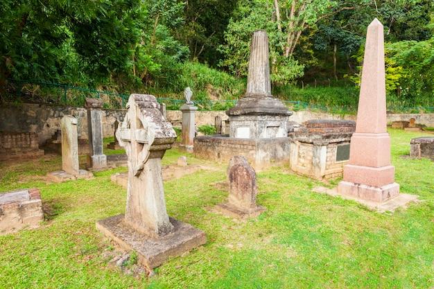 Cemitério da guarnição britânica, kandy