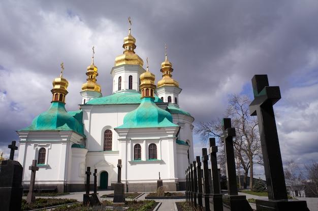 Cemitério de pechersk lavra, kiev