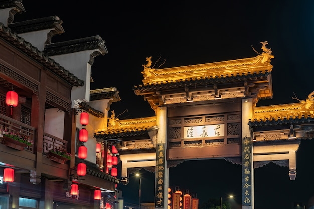 Cenário noturno do templo de confúcio na província de nanjing jiangsu, china