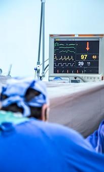 Centro cirúrgico desfocado