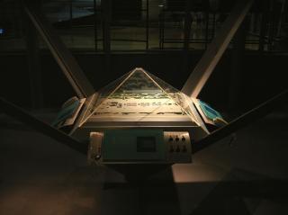 Centro de controle da missão