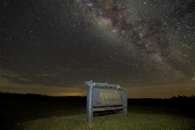 Céu noturno com estrelas e via láctea.