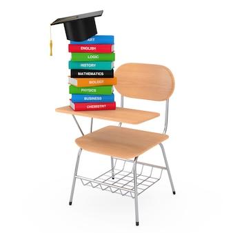 Chapéu de gaduação com pilha de livros escolares coloridos sobre escola de palestra de madeira ou mesa de escrivaninha de faculdade com cadeira em um fundo branco. renderização 3d
