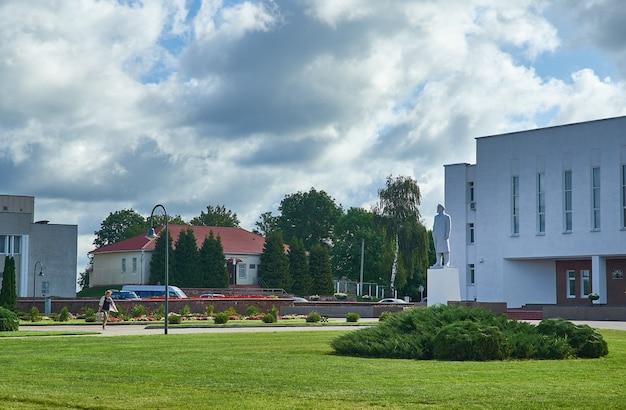 Cidade turística de myadzyel na região de minsk, na bielorrússia.