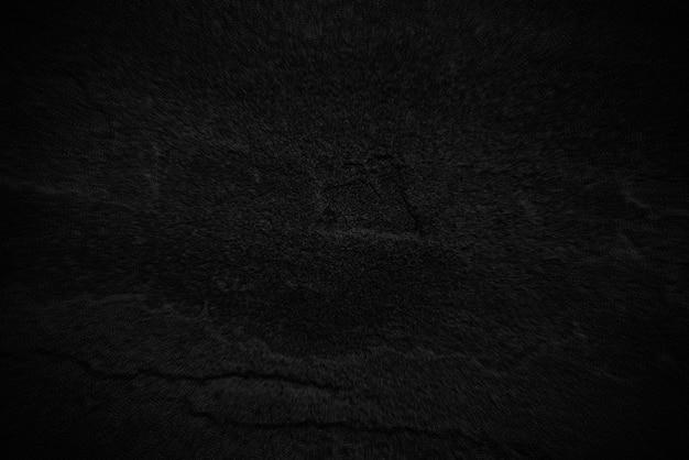 Cimento escuro ou textura de concreto para uso no fundo