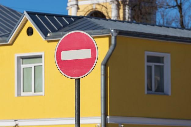Círculo vermelho sinal de estrada com retângulo branco na rua da cidade. foto de alta qualidade