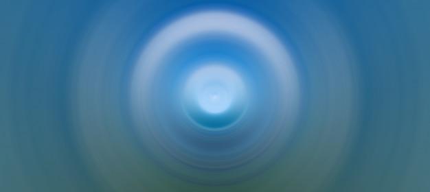 Círculos concêntricos ao redor do ponto central