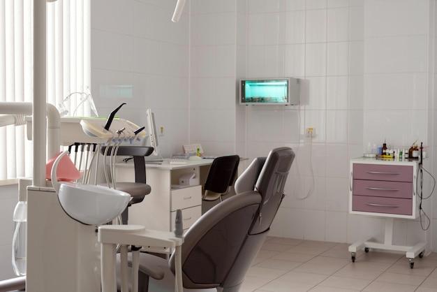 Clínica dentária. equipamento para dentista.