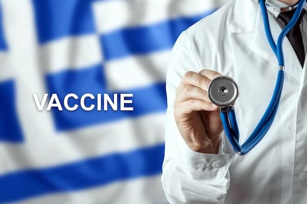 Close de um médico e a palavra vacina
