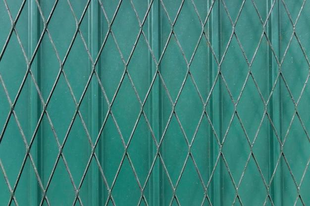 Close-up abstrato de papel de parede metálico