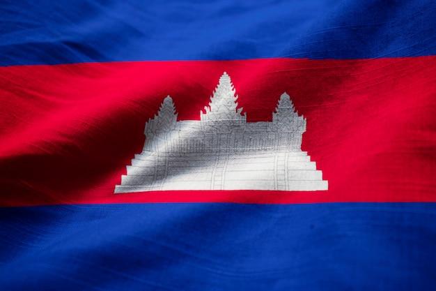 Closeup, de, babados, bandeira cambodia, bandeira cambodia, soprando, em, vento