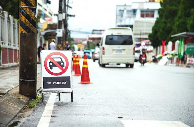 Closeup, ligado, sinal estacionamento