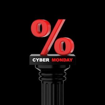 Coluna grega clássica de pedra preta com cyber segunda-feira e sinal de porcentagem em um fundo preto. renderização 3d