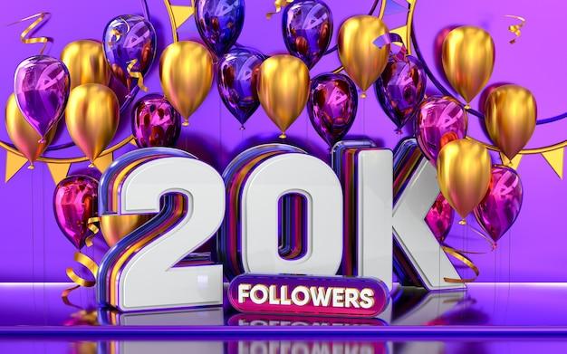 Comemoração de 20 mil seguidores, banner de mídia social com renderização 3d em balão roxo e dourado