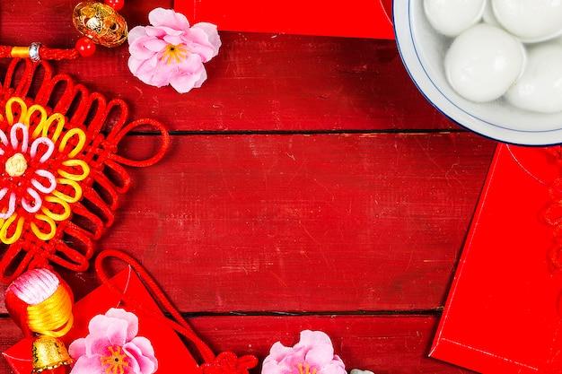 Comida do festival das lanternas chinesas