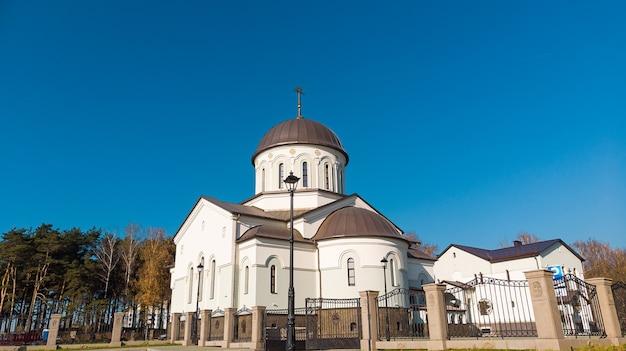 Complexo da igreja da exaltação da santa cruz