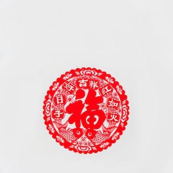 Composição de ano novo chinês vista superior com copyspace