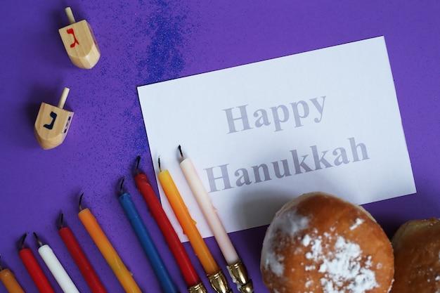 Composição de hanukkah