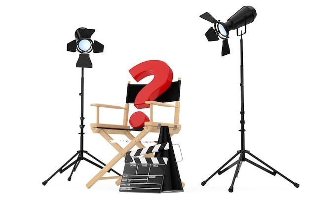 Conceito da indústria do cinema. cadeira do diretor, filme clapper e holofotes com ponto de interrogação vermelho em um fundo branco. renderização 3d