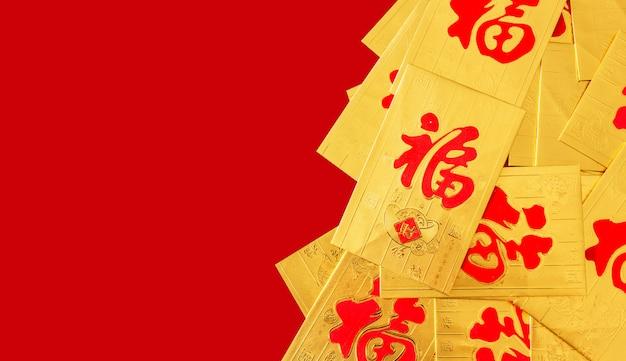 Conceito de ano novo chinês. envelope de ouro (ang pao) sobre fundo vermelho, vista superior