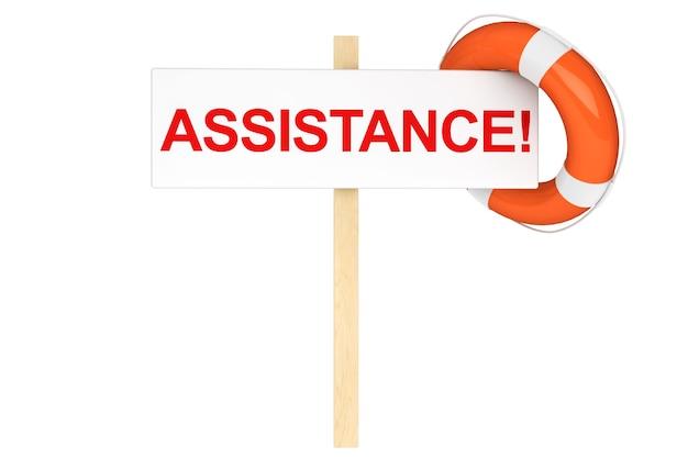 Conceito de assistência. boia salva-vidas com sinal de assistência em um fundo branco